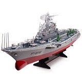 HengTai HT-2878F Radio Remote Control Warship Challenger